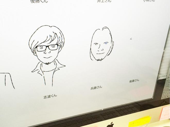 スタッフ似顔絵アイコン