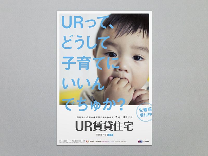 年間キービジュアル・ポスター