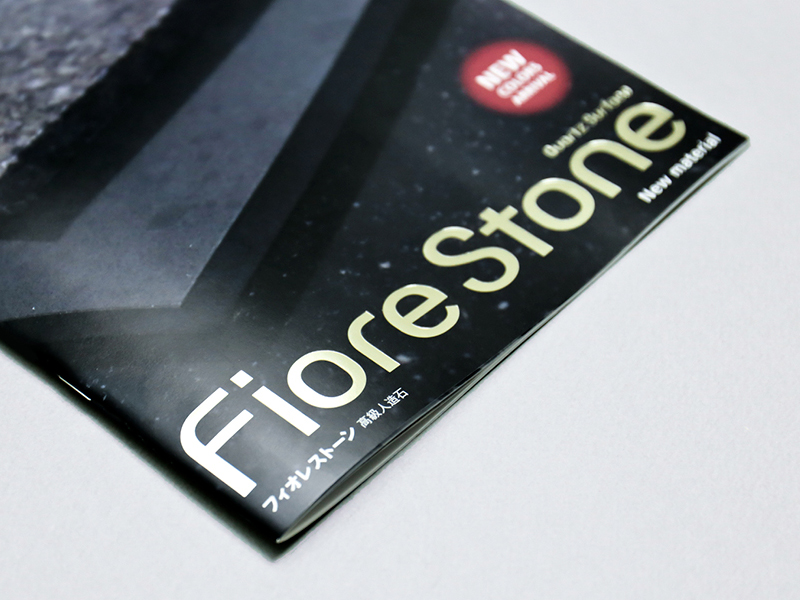 FioreStone 商品ブランディング