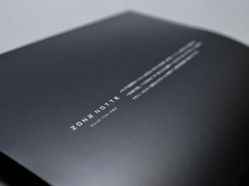 ZONA NOTTE 商品パンフ