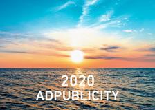 2020adp