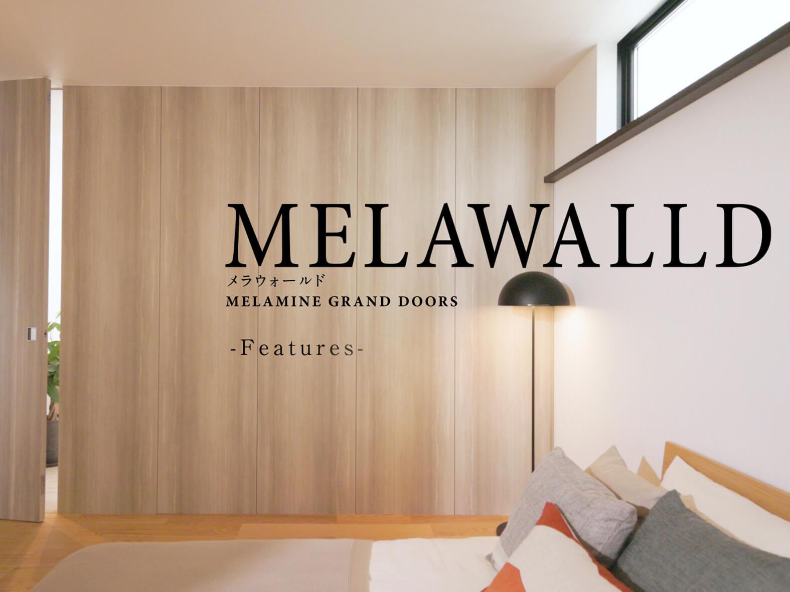 MELAWALLD_01 (1)
